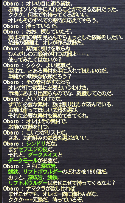 20140410_01.png