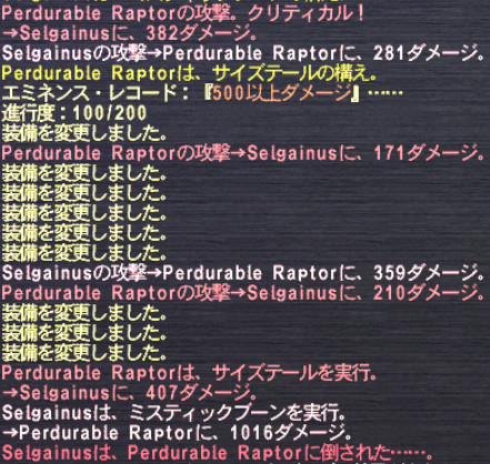 20140410_08.png