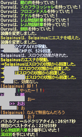 20140411_02.png