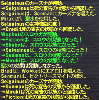 20140412_01.png