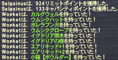 20140412_02.png