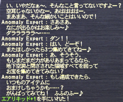 20140413_01.png