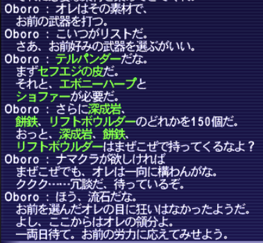 20140414_01.png
