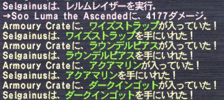 20140419_001.jpg