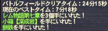 20140427_001.jpg