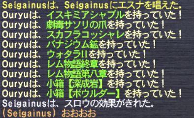 20140427_002.jpg