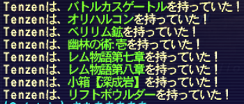 20140428_01.png