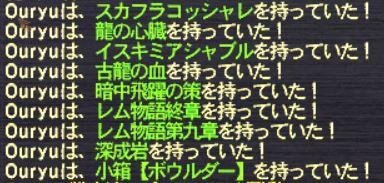 20140429_004.jpg