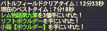 20140429_005.jpg