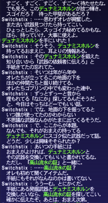 20140506_03.png