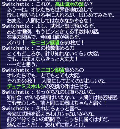 20140506_04.png