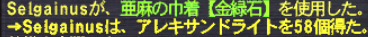 20140510_01.png