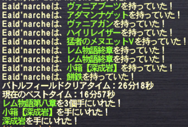 20140510_03.png