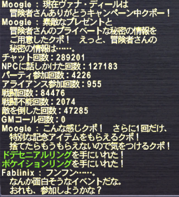 20140517_01.png