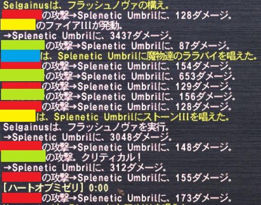20140520_02.jpg