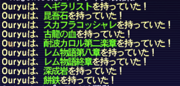 20140522_01.png