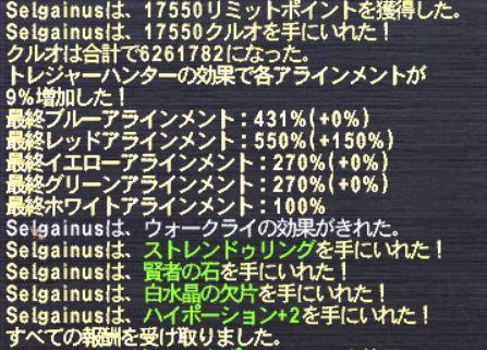 20140524_001.jpg