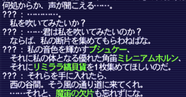20140524_01.png