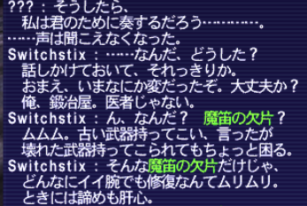 20140524_02.png