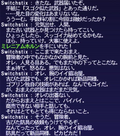 20140524_03.png
