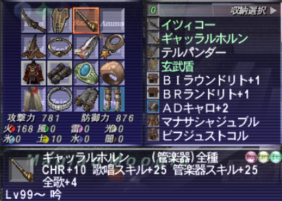 20140527_01.png
