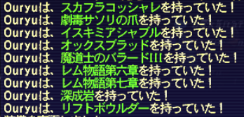 20140531_01.png