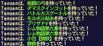 20140613_01.png