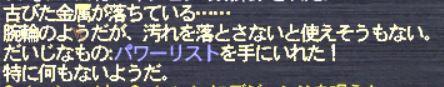 20140621_001.jpg