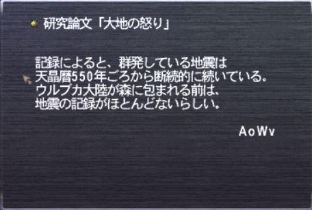 20140628_001.jpg
