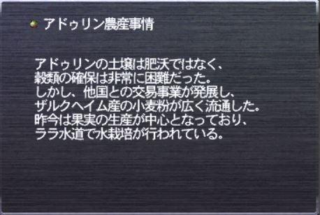 20140628_009.jpg