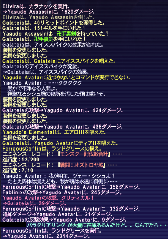 20140707_01.png