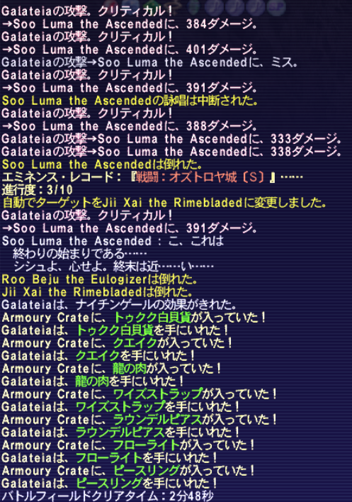 20140708_01.png