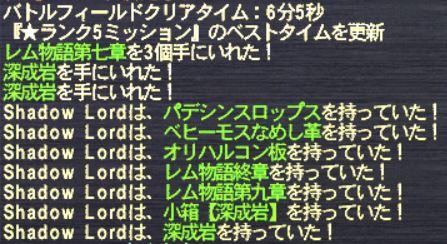 20140709_001.jpg