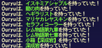 20140719_01.png