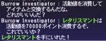 20140727_01.png