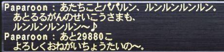 20140729_001.jpg