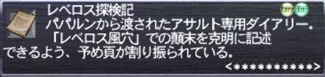 20140807_001.jpg