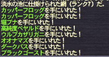 20140810_001.jpg