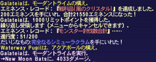 20140812_01.png