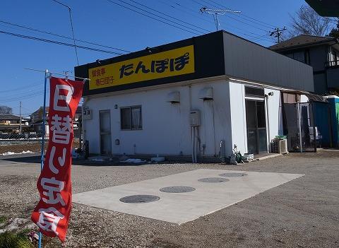2014-02-21 たんぽぽ 002