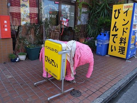 2014-02-28 びんでぃ 016
