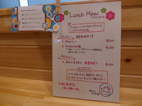2014-03-07 ましゅましゅ 007