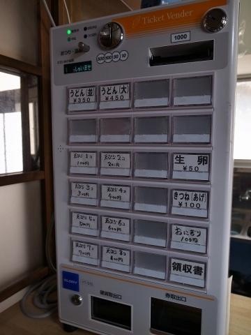 2014-03-16 室蘭製麺 004