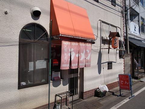 2014-03-24 でん 002
