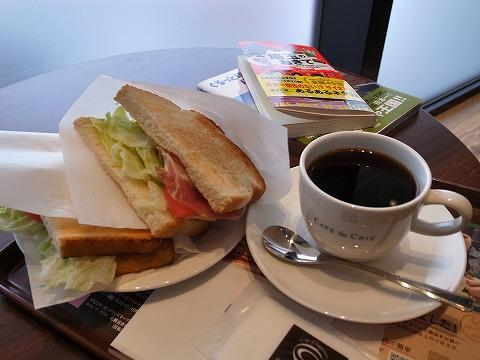 2014-04-03 wonder goo cafe de crie 川越 003