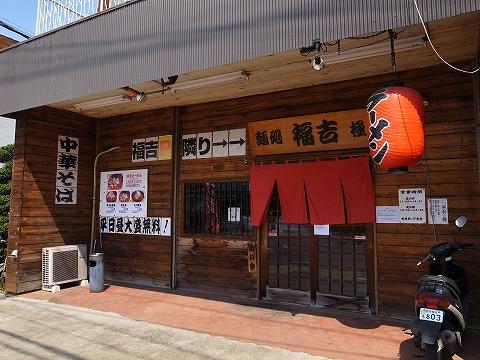 2014-04-08 福吉極 003