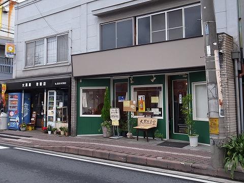 2014-04-18 大黒屋食堂 025