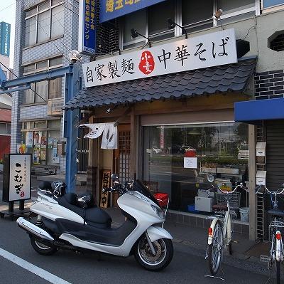 2014-04-26 こむぎ 001
