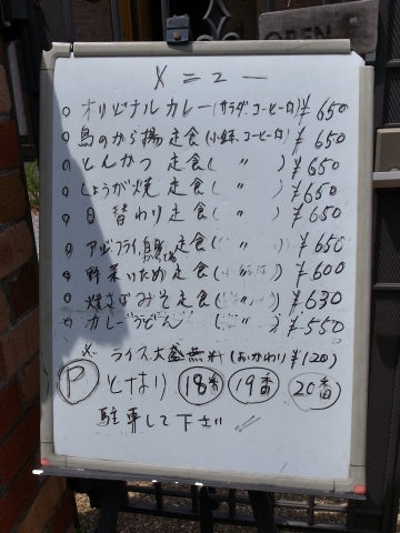 2014-05-01 清花 003