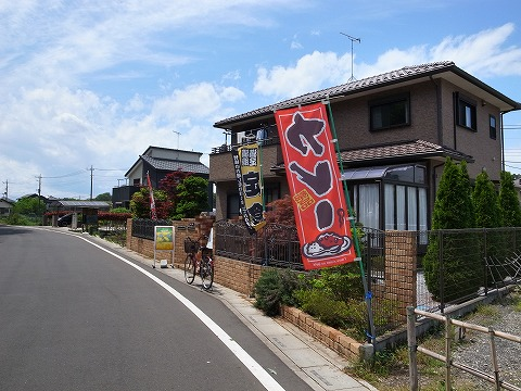 2014-05-01 清花 001
